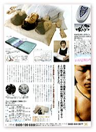 ひとこと発見 2007年2月 ピローモーフィアス紹介ページ