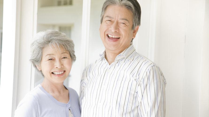 【免疫力】笑顔を忘れていませんか?免疫力を上げる表情筋エクササイズ