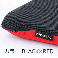 ドクターエルCC 商品写真:カラー BLACK x RED