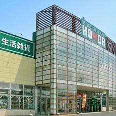 家具のホンダ伊勢崎店