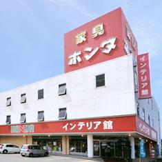 家具のホンダ太田店